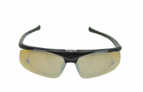 Brille Sportbrille Flash_13-251701