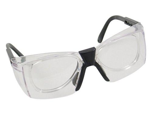 Brille Schutzbrille mit Sehstärke